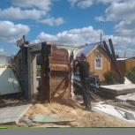 Расчистка территории. Подготовка к строительству, Нижний Новгород