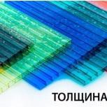 Сотовый поликарбонат (СПК) Прайс лист. Купить в Нижнем Новгороде, Нижний Новгород