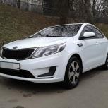Аренда автомобиля Kia Rio на свадьбу, Нижний Новгород