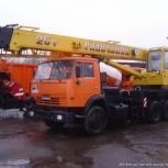 Аренда автокрана 14 тонн, Нижний Новгород