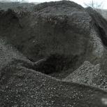 Асфальтовый гранулят фракции 10-30 мм, Нижний Новгород
