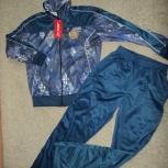 Новый спортивный костюм марк.42(примерно на р.158), Нижний Новгород