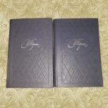 И. А. Бунин. Избранное в 2 томах (комплект из 2 книг), Нижний Новгород