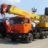 Услуги автокрана 14 16 25 30 50 тонн, Нижний Новгород