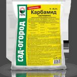 Карбамид N-46,2% 1 кг, Нижний Новгород