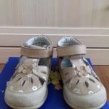 Продам туфли на девочку р-р. 22, Нижний Новгород