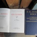 Коммунистическая литература, Нижний Новгород