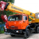 Аренда автокрана 25 тонн 21 метр, Нижний Новгород