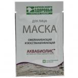 Омолаживающая и восстанавливающая маска АКВАБИОЛИС, 15 мл, Нижний Новгород