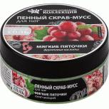 Пенный скраб-мусс для ног Мягкие пяточки, 200 г, Нижний Новгород