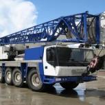 Аренда автокрана 130 тонн 60(71) метров, Нижний Новгород