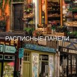 Художественные вывески, Нижний Новгород