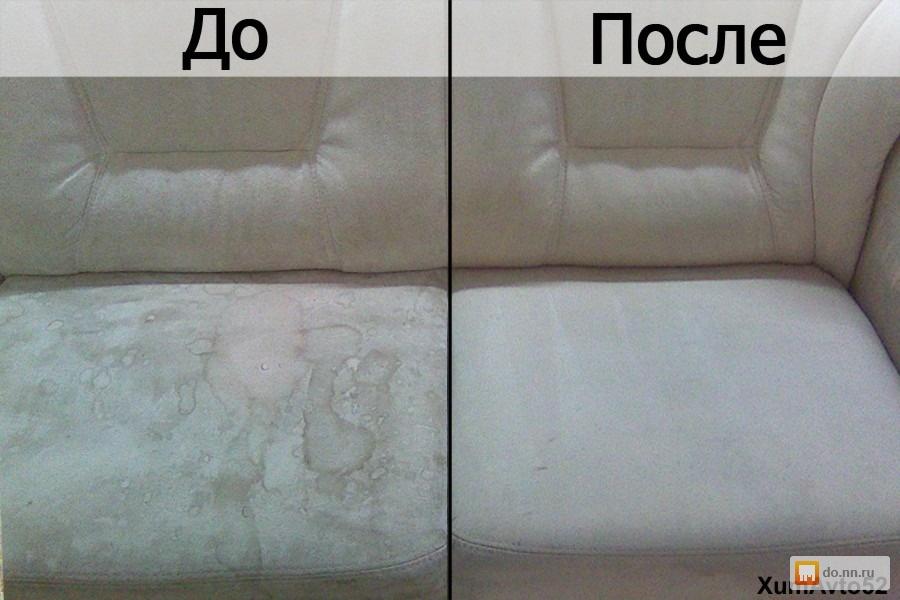 Как вычистить мягкую мебель своими 78