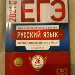КИМ ЕГЭ-2021 физика, русский язык, Нижний Новгород