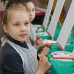 """Онлайн-марафон для детей """"Укротитель акварели"""", Нижний Новгород"""