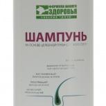 Шампунь на основе грязи Сакского озера для роста волос, Нижний Новгород