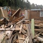 Демонтажные работы и спил деревьев., Нижний Новгород