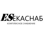 Комплексное снабжение, аутсорсинг снабжения, Нижний Новгород