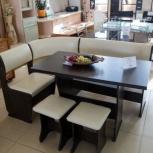 Кухонный уголок столом и табуреты новый, Нижний Новгород