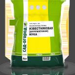 Известняковая (доломитовая) мука (CaCO3+MgCO3)-80% 4 кг, Нижний Новгород