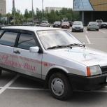 Брендирование авто, Нижний Новгород