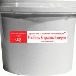 Скраб масляно-солевой Согревающий, Имбирный с перцем чили, 700г, Нижний Новгород