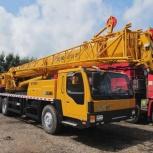 Аренда автокрана 30 тонн 38(47) метров, Нижний Новгород