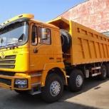 Самосвал Китаец до 30 тонн вывоз мусора и хлама, Нижний Новгород