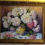 продам картину пионы в китайской вазе, Нижний Новгород