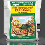 Гуматизированный карбамид 0,8кг     (N-46%, гумат-1%), Нижний Новгород