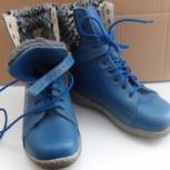 Продаю детскую  ортопедическую обувь, Нижний Новгород