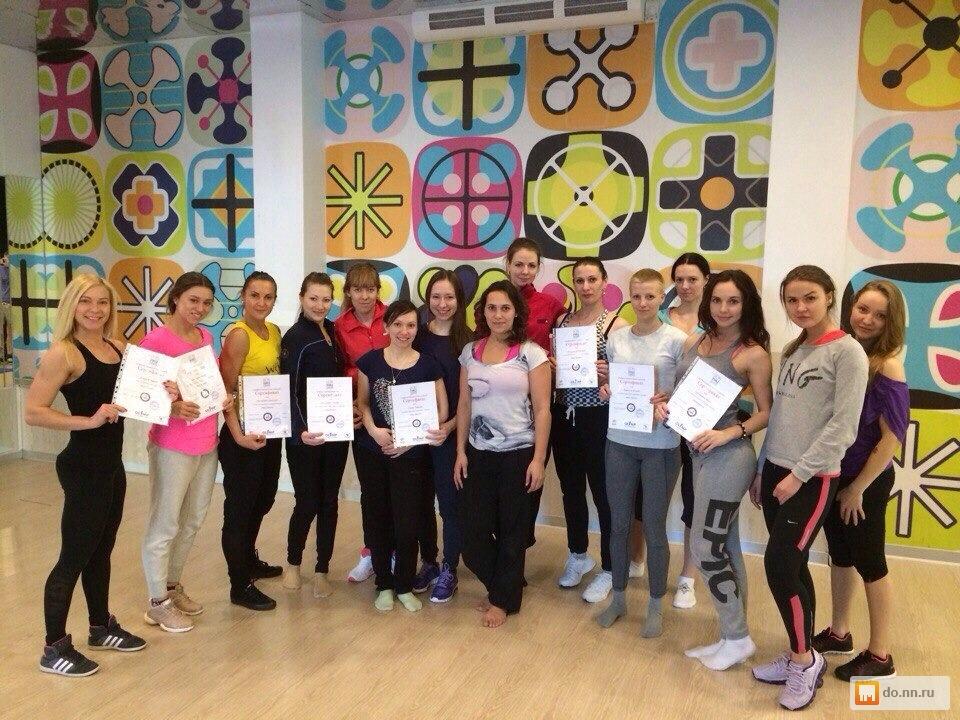 инструктор групповых программ обучение нижний новгород