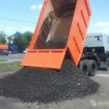 Асфальтный срез под дорожки (4-24 мм.) гост 9128-2, Нижний Новгород