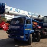 Аренда автокрана 32 тонны 30(39) метров, Нижний Новгород