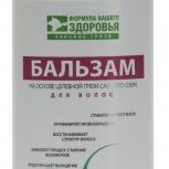 Бальзам для для роста волос на основе грязи Сакского озера, Нижний Новгород