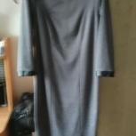 Платье белорусской фирмы, Нижний Новгород