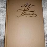 А. К. Толстой. Собрание сочинений в 4 томах (комплект из 4 книг), Нижний Новгород