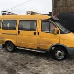 Удлинить Газель пассажирскую ГАЗ 2705 переделать  в грузовую, Нижний Новгород