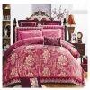 Комплект постельного белье жаккард с вышивкой H022 4 наволочки, Нижний Новгород