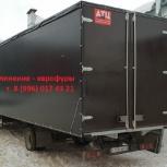 Удлинить валдай 33104/33106 газон next газ 3309  до 5 / 6 и 7.5 метров, Нижний Новгород
