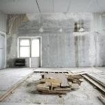 Демонтаж в квартирах, помещениях, офисах, Нижний Новгород