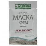 Крем маска Лифтинг АКВАБИОЛИС, 15 мл, Нижний Новгород