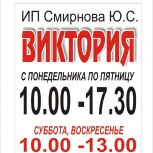 Любые таблички под заказ, Нижний Новгород