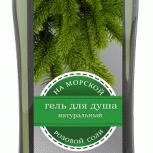 Гель для душа с морской розовой солью Сила леса, 280 г, Нижний Новгород