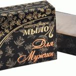 Мыло Для мужчин, 75 г, Нижний Новгород