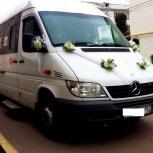 Аренда автобуса, заказ микроавтобуса на свадьбу, трансфер, Нижний Новгород