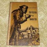 А. П. Чехов. Рассказы и повести, Нижний Новгород