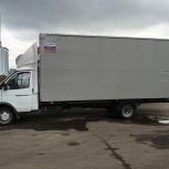 Удлинить Газель  колесная база 5250 мм установить фургон 34 куба, Нижний Новгород