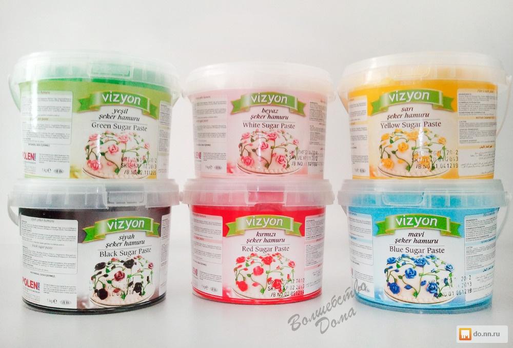 Визьен сахарная мастика купить мастика mascoat поставка