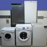 Куплю холодильник, стиральную машину. Максимально дорого!!!, Нижний Новгород